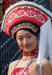 Bai cultural group